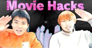 movie Hacks