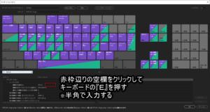 Premiere Pro設定画面④