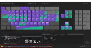 Premiere Pro設定画面⑤